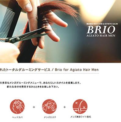 BRIO熊谷