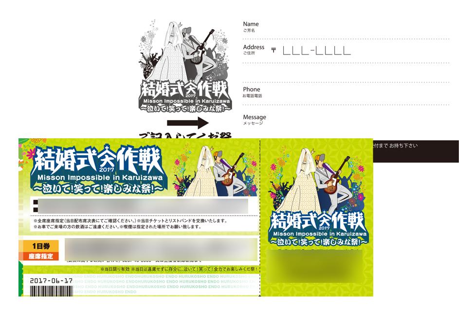 芳名カード
