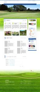 ゴルフサイトイメージ